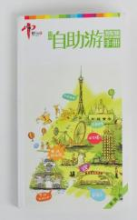 郑州自助游手册