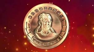 CCTV《文化十分》报道第十三届毕昇印刷技术奖颁奖