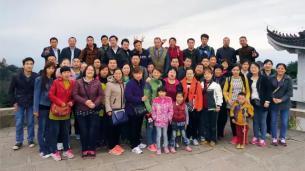 部分员工及家属到安徽黄山旅游合影